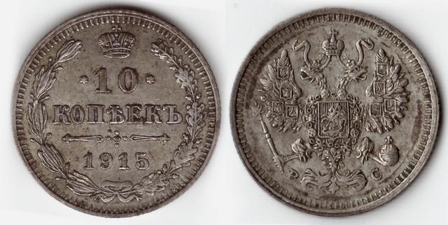 Проверить монету на подлинность в спб что такое ходячка