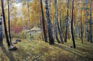 "А.А. Киселев ""Осень в лесу"""
