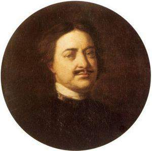 Парсунный портрет Петра I
