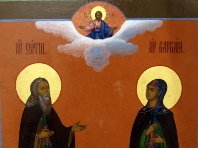 НЕТ В НАЛИЧИИ - лот №I000140 Преподобные Сергий и Варвара