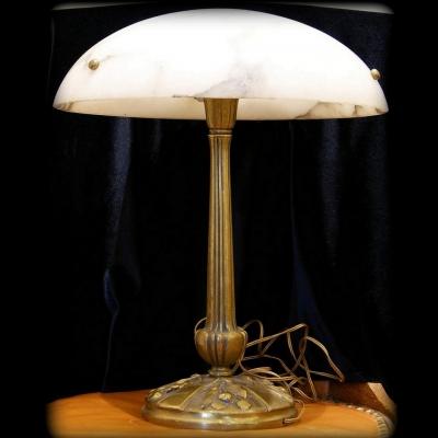 лот №L000135 Лампа настольная