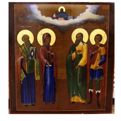 лот №I000135 Избранные святые