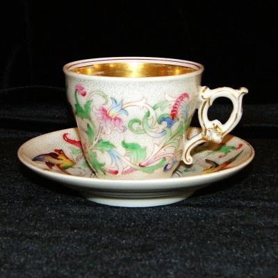 лот №P000170 Чайная пара