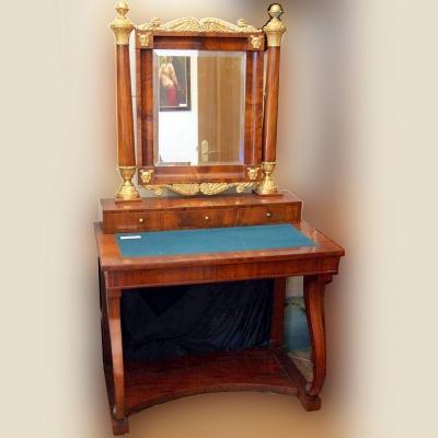 НЕТ В НАЛИЧИИ - лот №F000143 Стол с зеркалом