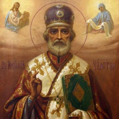 НЕТ В НАЛИЧИИ - лот №I000137 Святитель Николай Чудотворец .