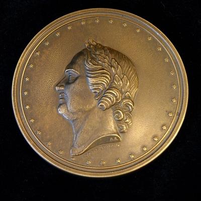 лот №B000208 Медаль в память 200-летия со дня рождения Петра I