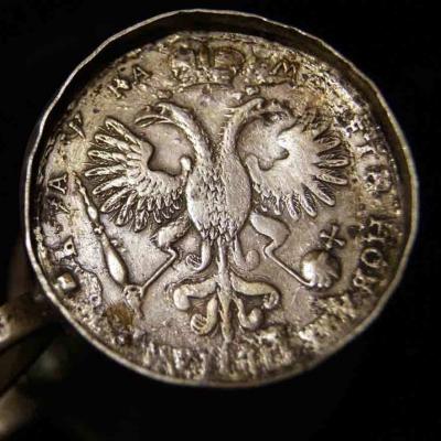 НЕТ В НАЛИЧИИ - лот №M000138 Чарка с монетой Петра I