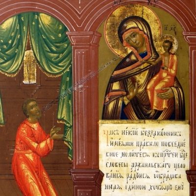 НЕТ В НАЛИЧИИ - лот №I000134 Икона Божией Матери «Нечаянная Радость»