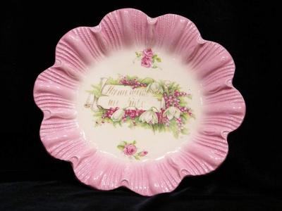 НЕТ В НАЛИЧИИ - лот №P000159 Тарелка розовая