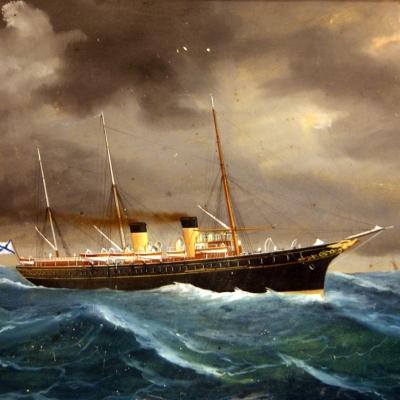 НЕТ В НАЛИЧИИ - лот №A000206 Яхта Штандарт