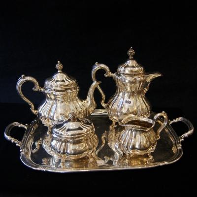 НЕТ В НАЛИЧИИ - лот №S000254 Чайно-кофейный набор