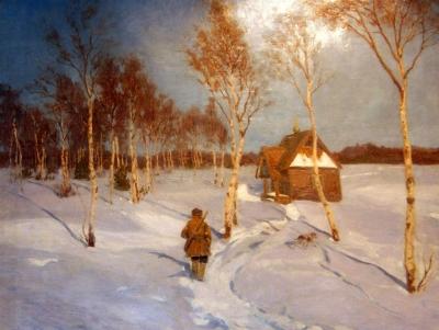 НЕТ В НАЛИЧИИ - лот №A000160 Зимняя прогулка