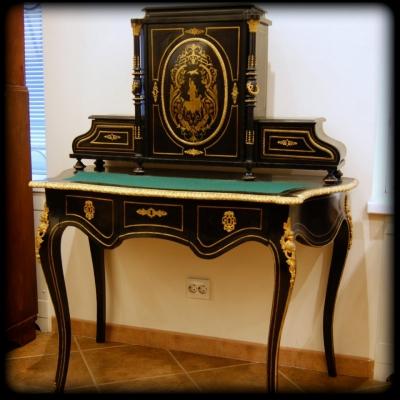 НЕТ В НАЛИЧИИ - лот №F000132 Дамский столик