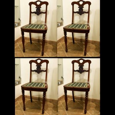 лот №F000144 Гарнитур из 4-х стульев