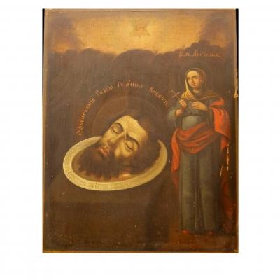 лот №I000151 Усекновение головы Иоанна Крестителя