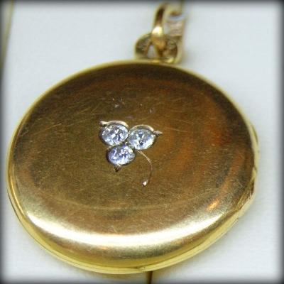 НЕТ В НАЛИЧИИ - лот №J000167 Медальон