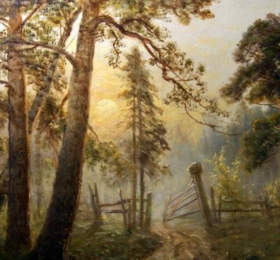 НЕТ В НАЛИЧИИ - лот №A000202 Дорога в лесу