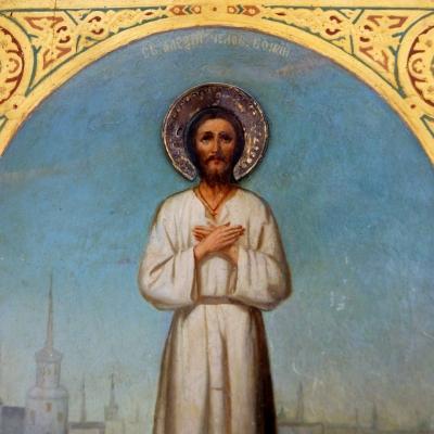 НЕТ В НАЛИЧИИ - лот №I000158 Святой Алексий, человек Божий
