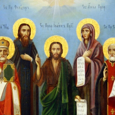 НЕТ В НАЛИЧИИ - лот №I000146 Избранные святые