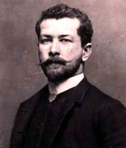 Степан Владиславович Бакалович